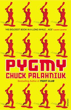 обложка книги Пигмей (Pygmy)